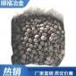 厂家供应_硅碳合金球脱氧剂_顺福冶金_炼钢用硅碳合金球
